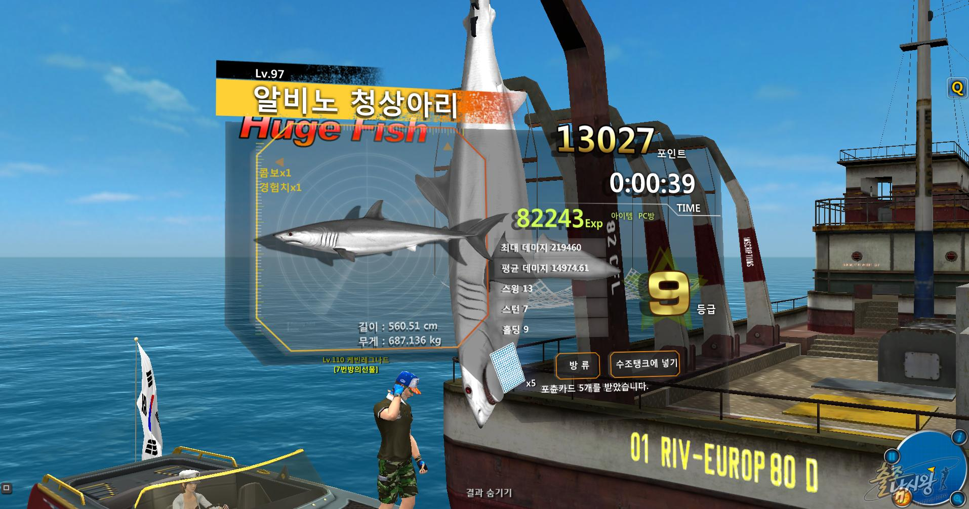 FishingHero_0048.jpg