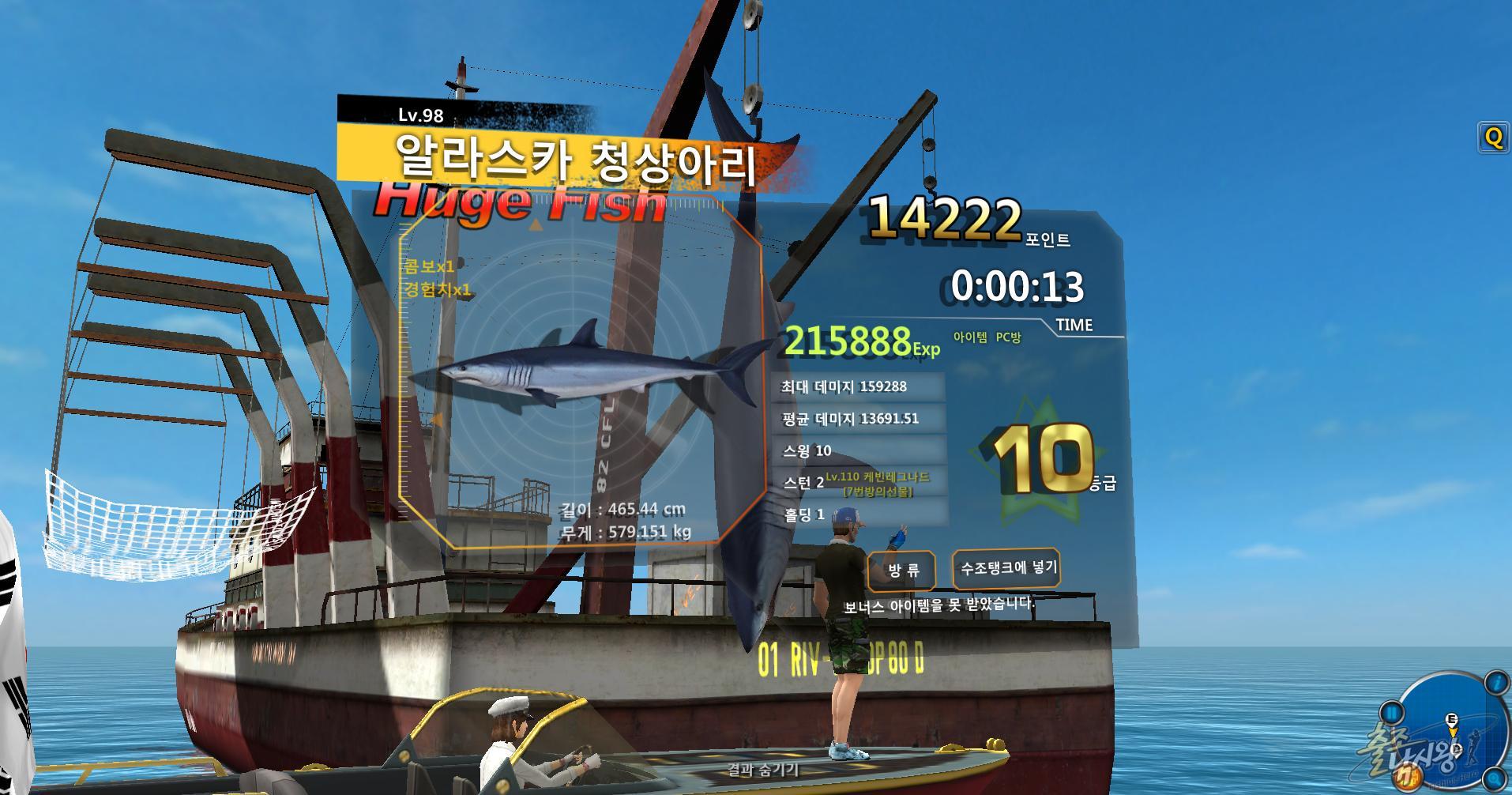 FishingHero_0064.jpg