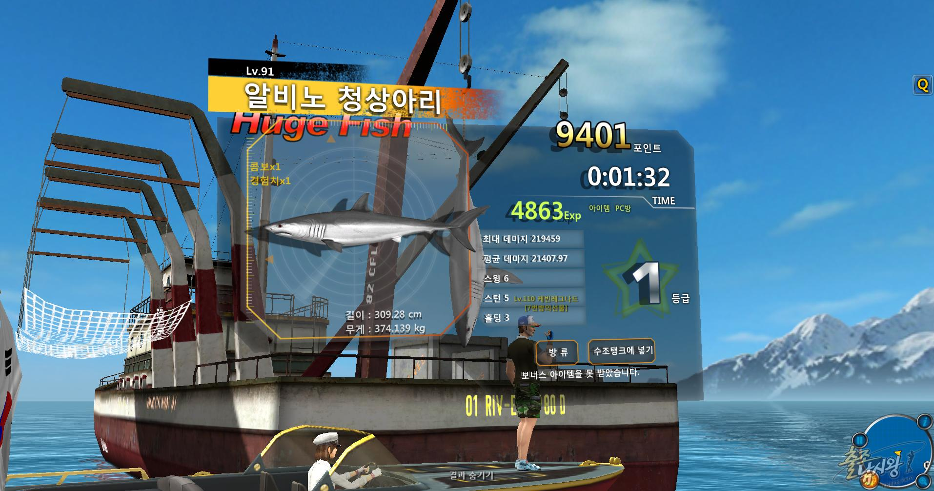 FishingHero_0075.jpg