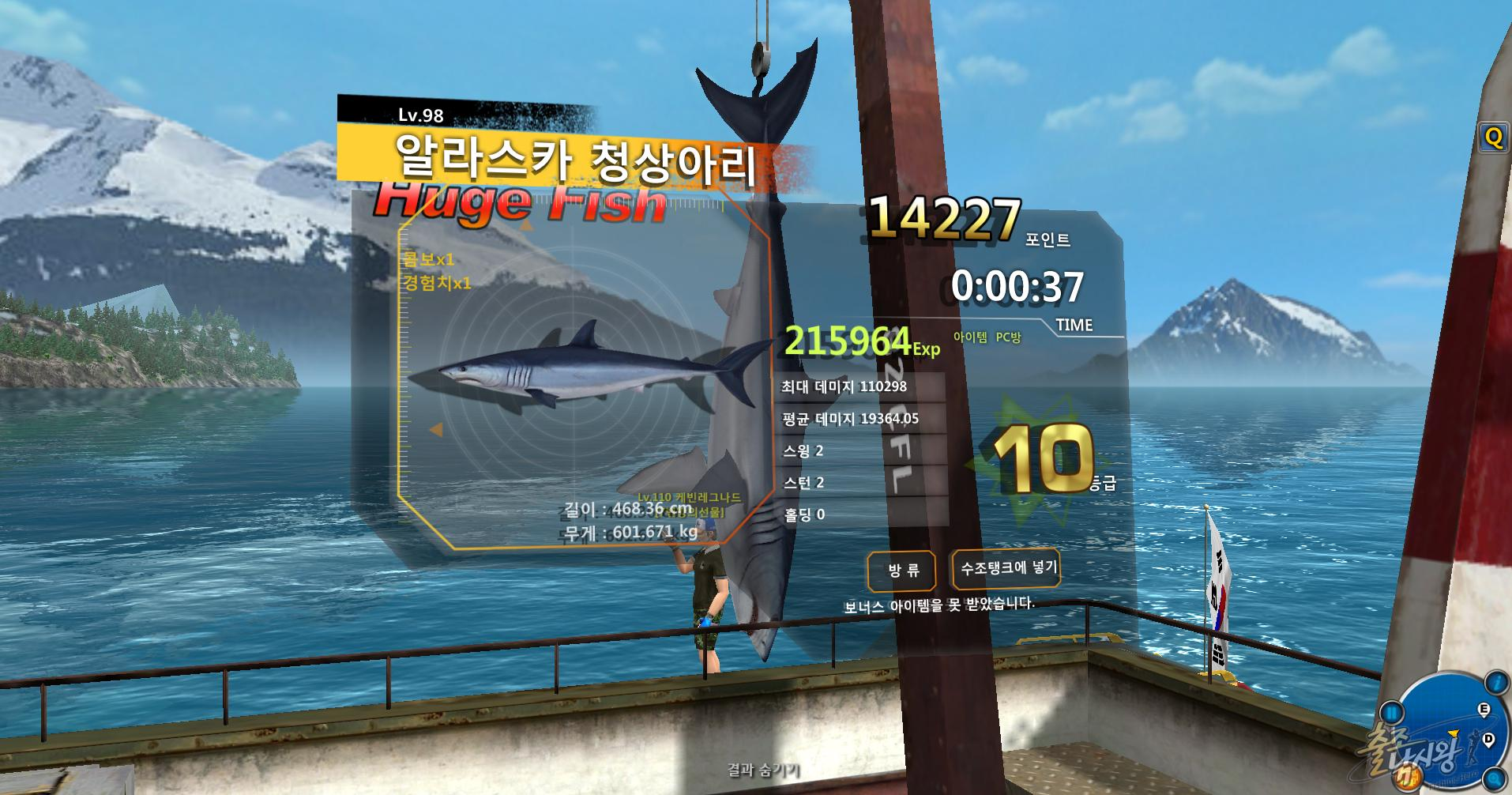 FishingHero_0066.jpg