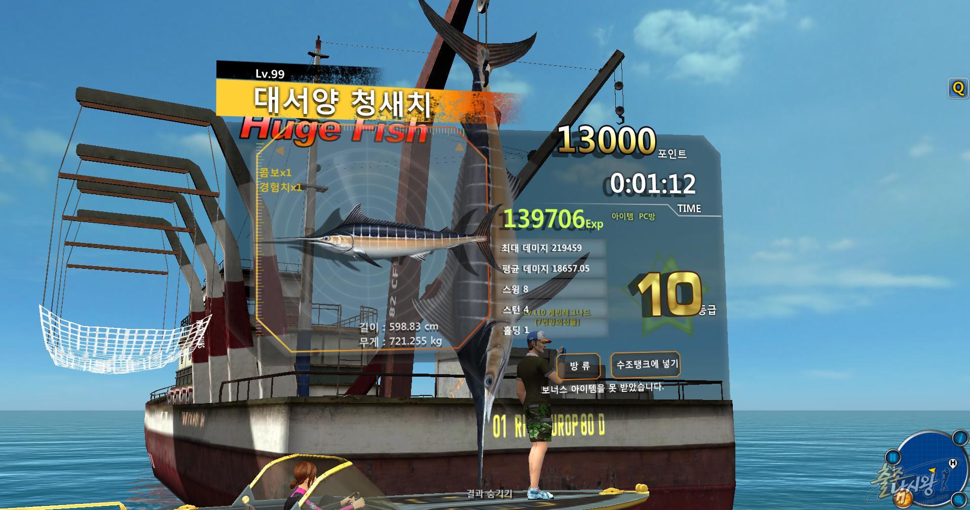 FishingHero_0053.jpg