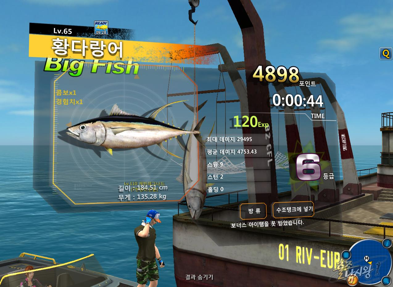 FishingHero_0065.jpg
