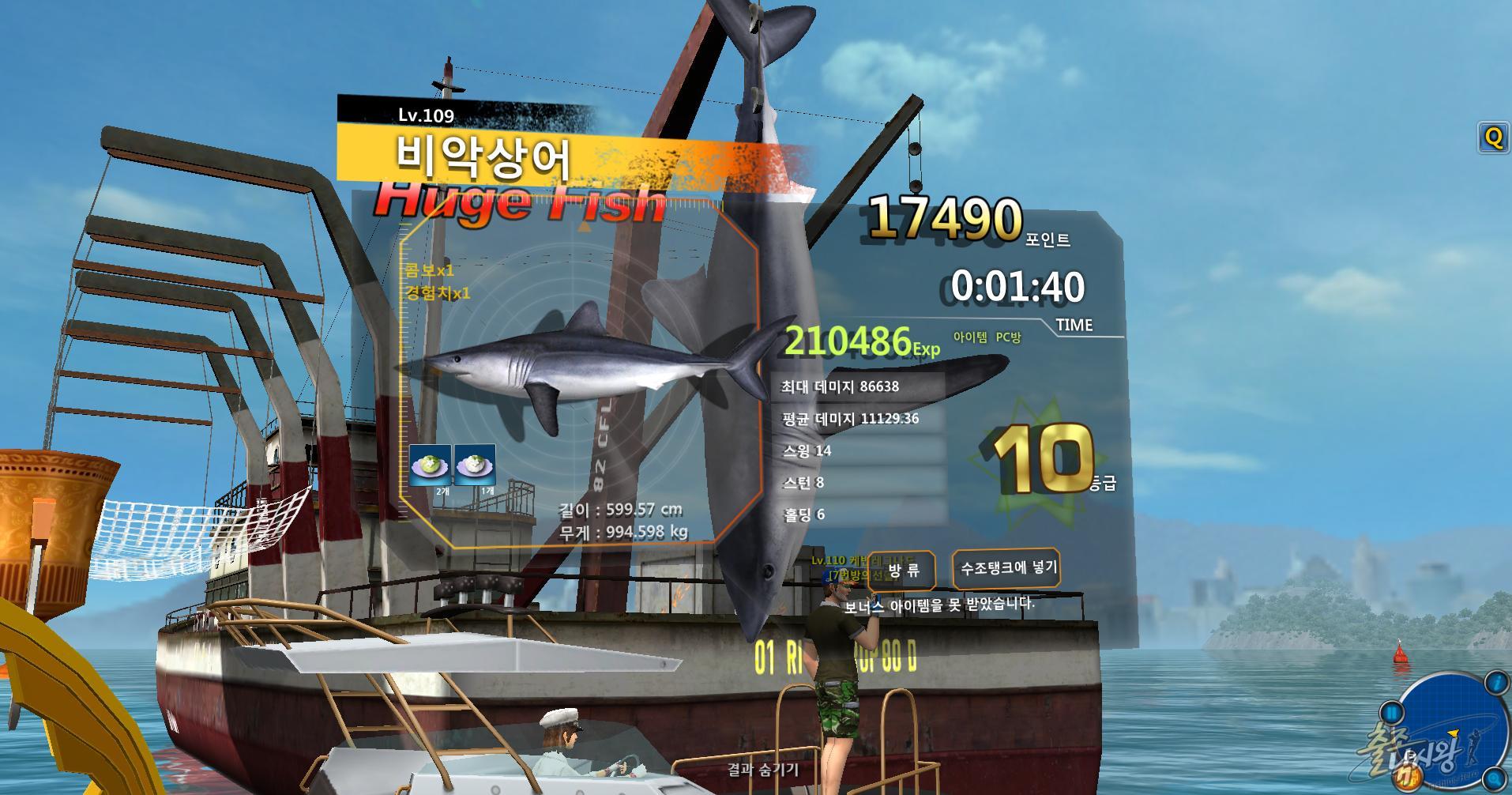 FishingHero_0059.jpg