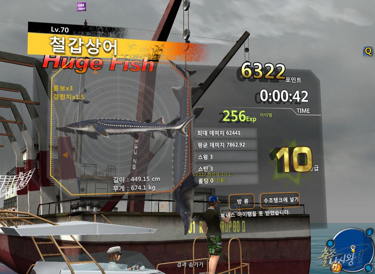 FishingHero_0088.jpg