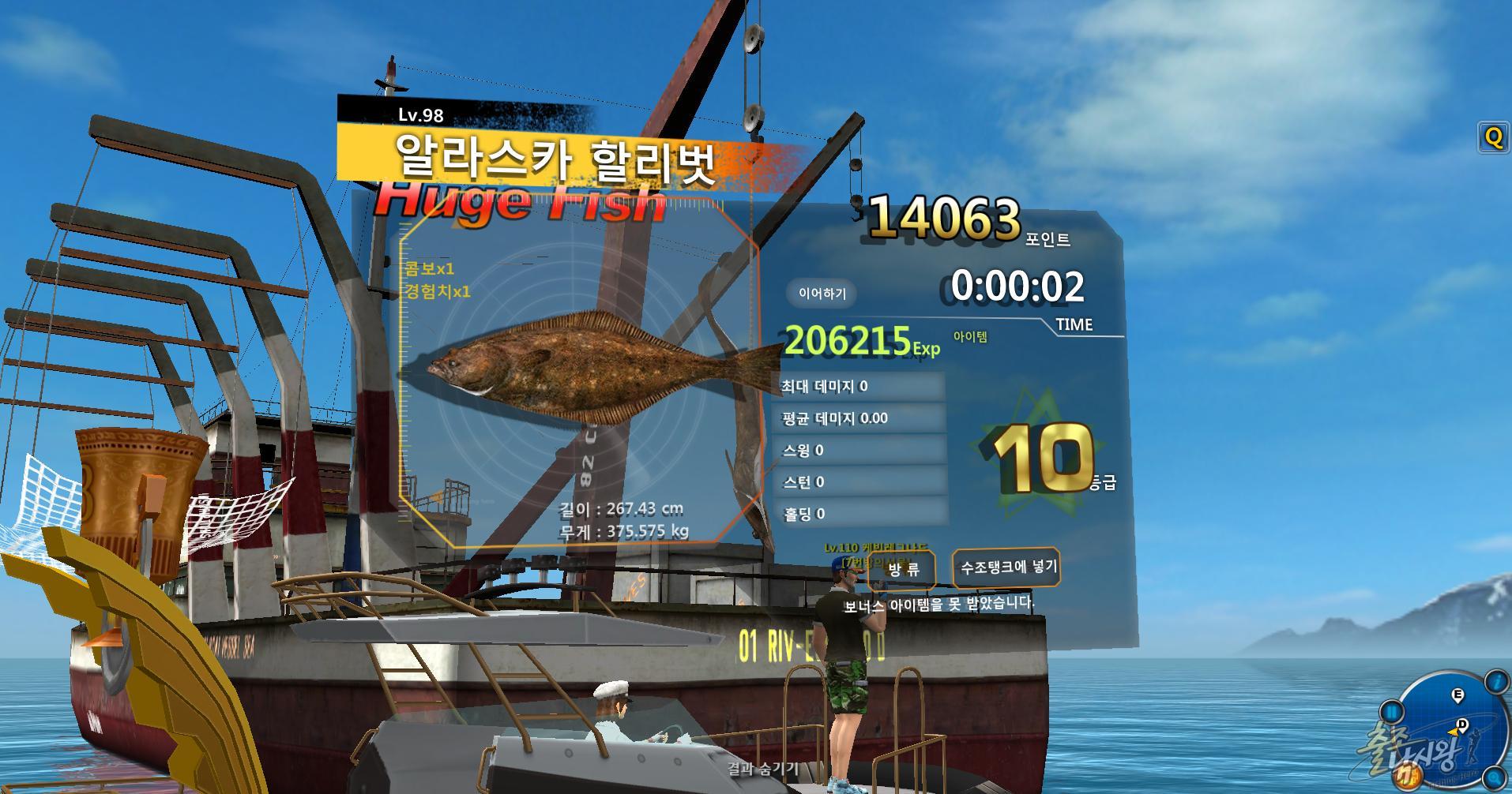 FishingHero_0005.jpg