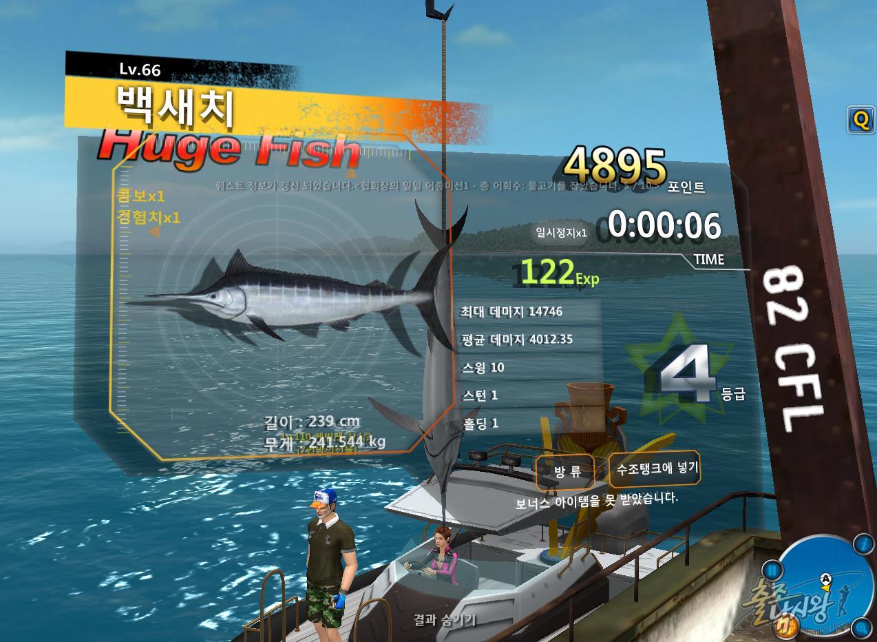FishingHero_0001.jpg