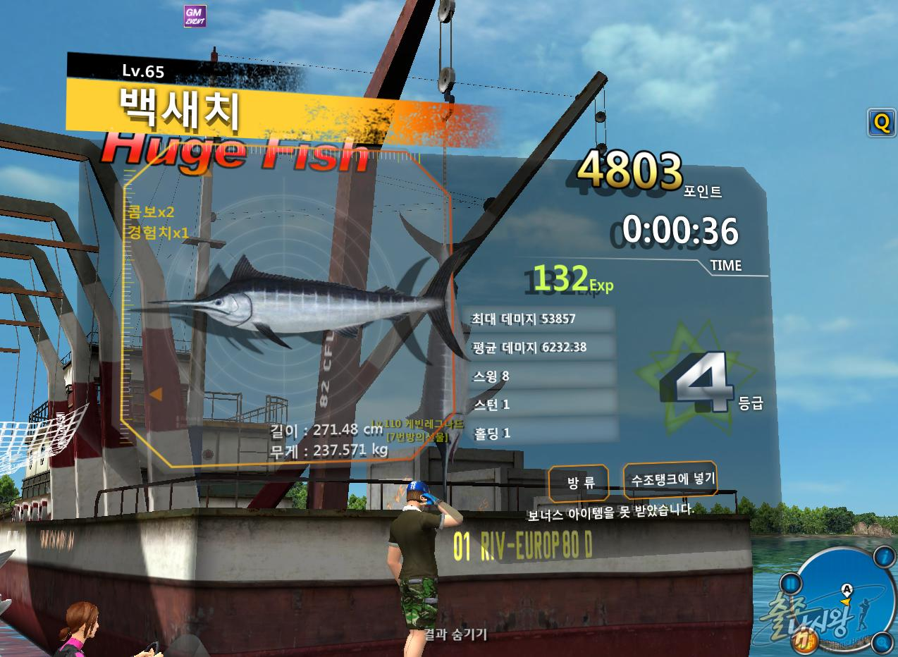 FishingHero_0016.jpg