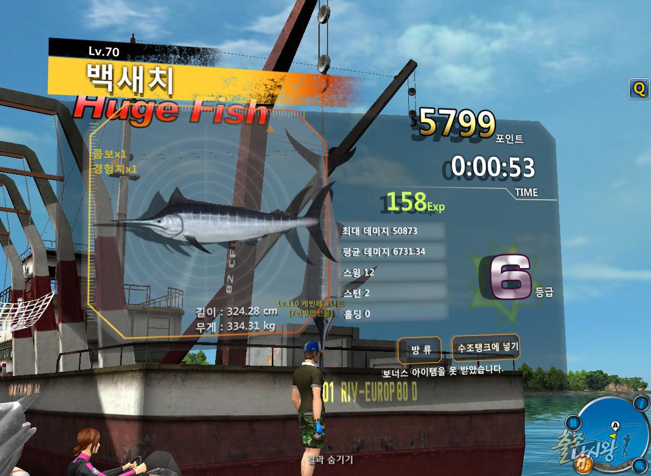 FishingHero_0033.jpg