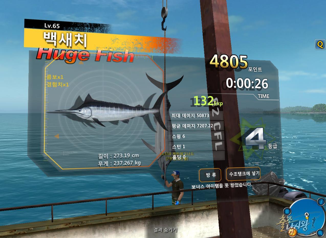 FishingHero_0034.jpg