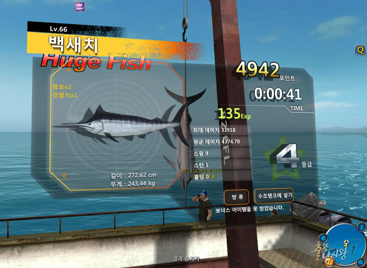 FishingHero_0041.jpg