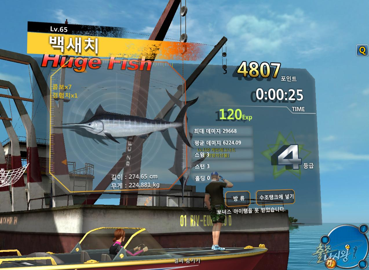 FishingHero_0036.jpg