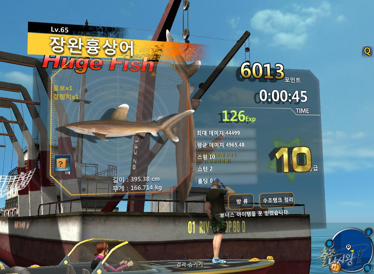 FishingHero_0052.jpg