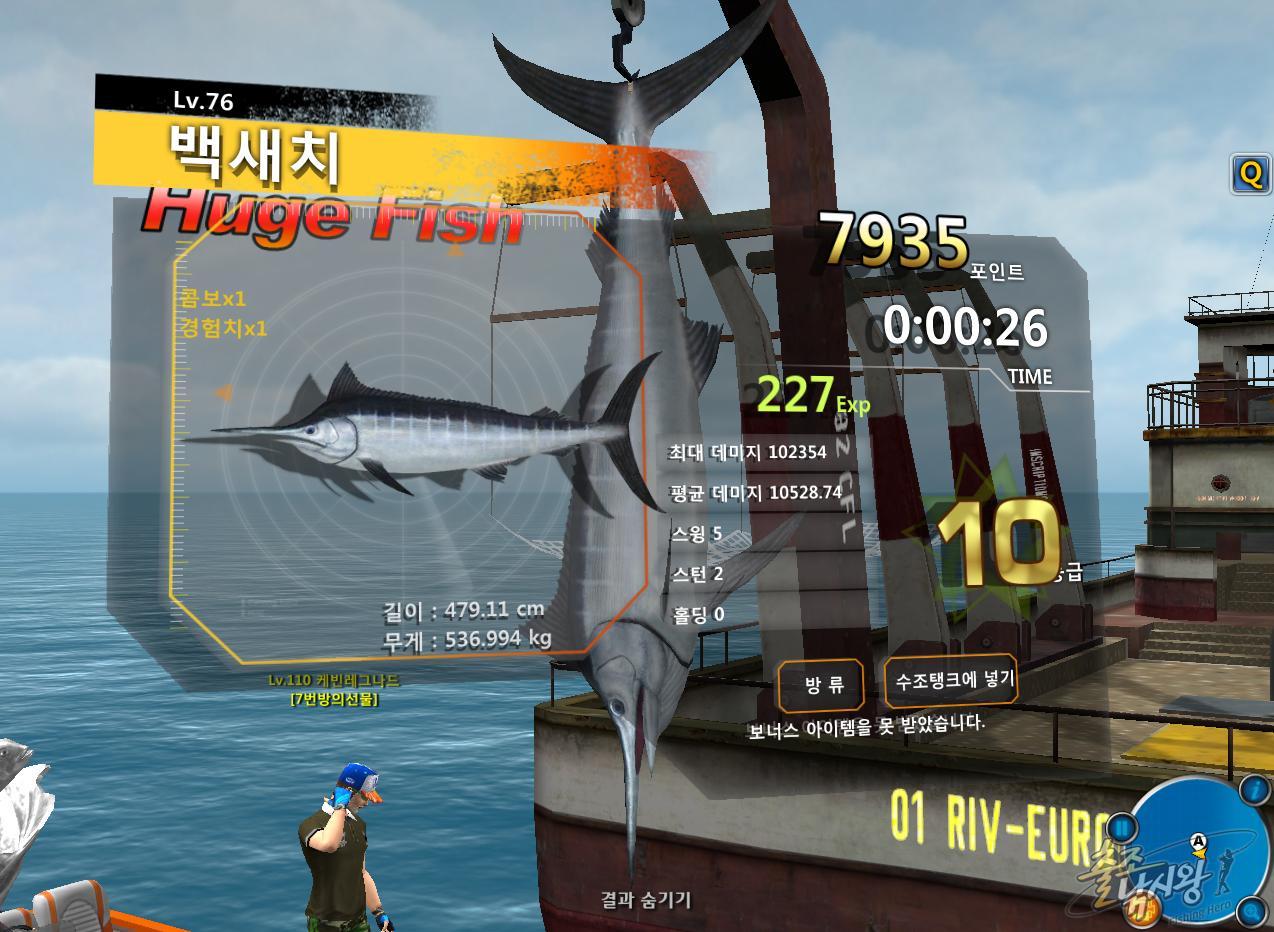 FishingHero_0042.jpg