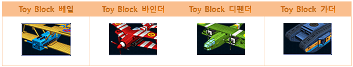 toy.png