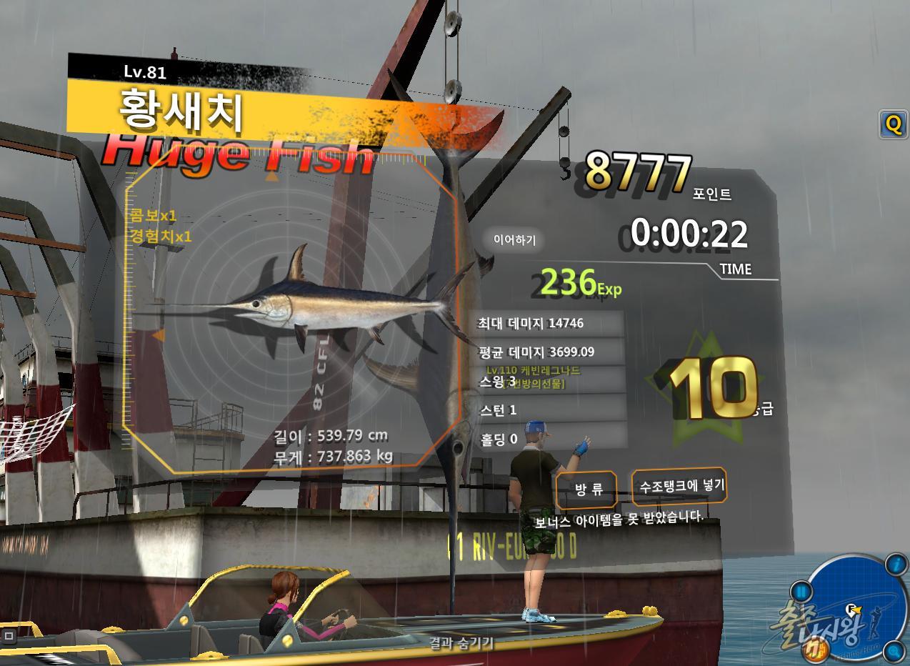 FishingHero_0025.jpg