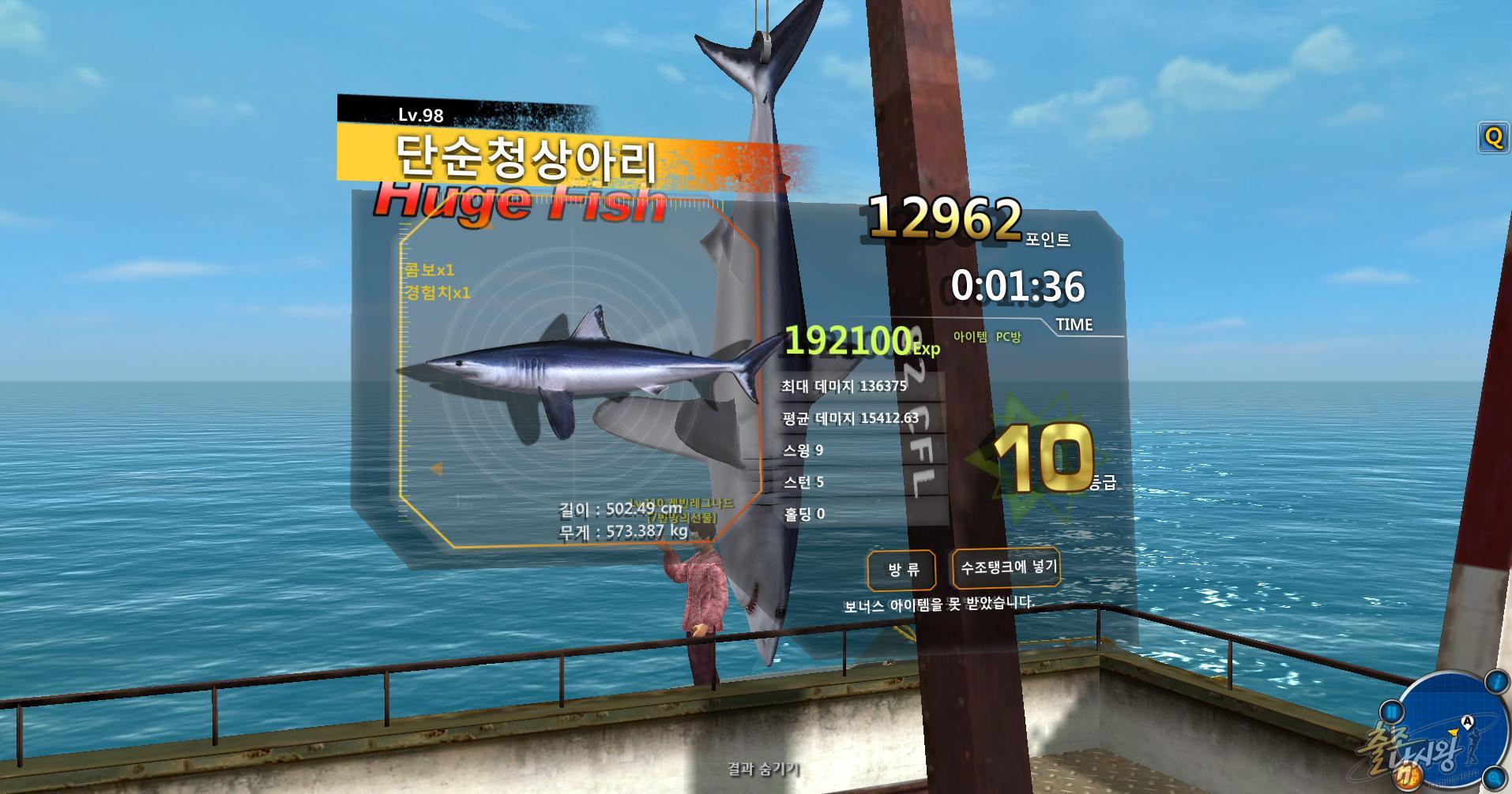 FishingHero_0051.jpg