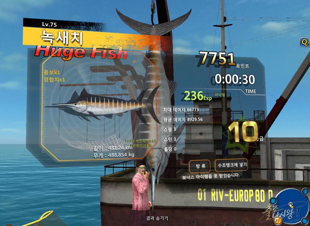 FishingHero_0015.jpg