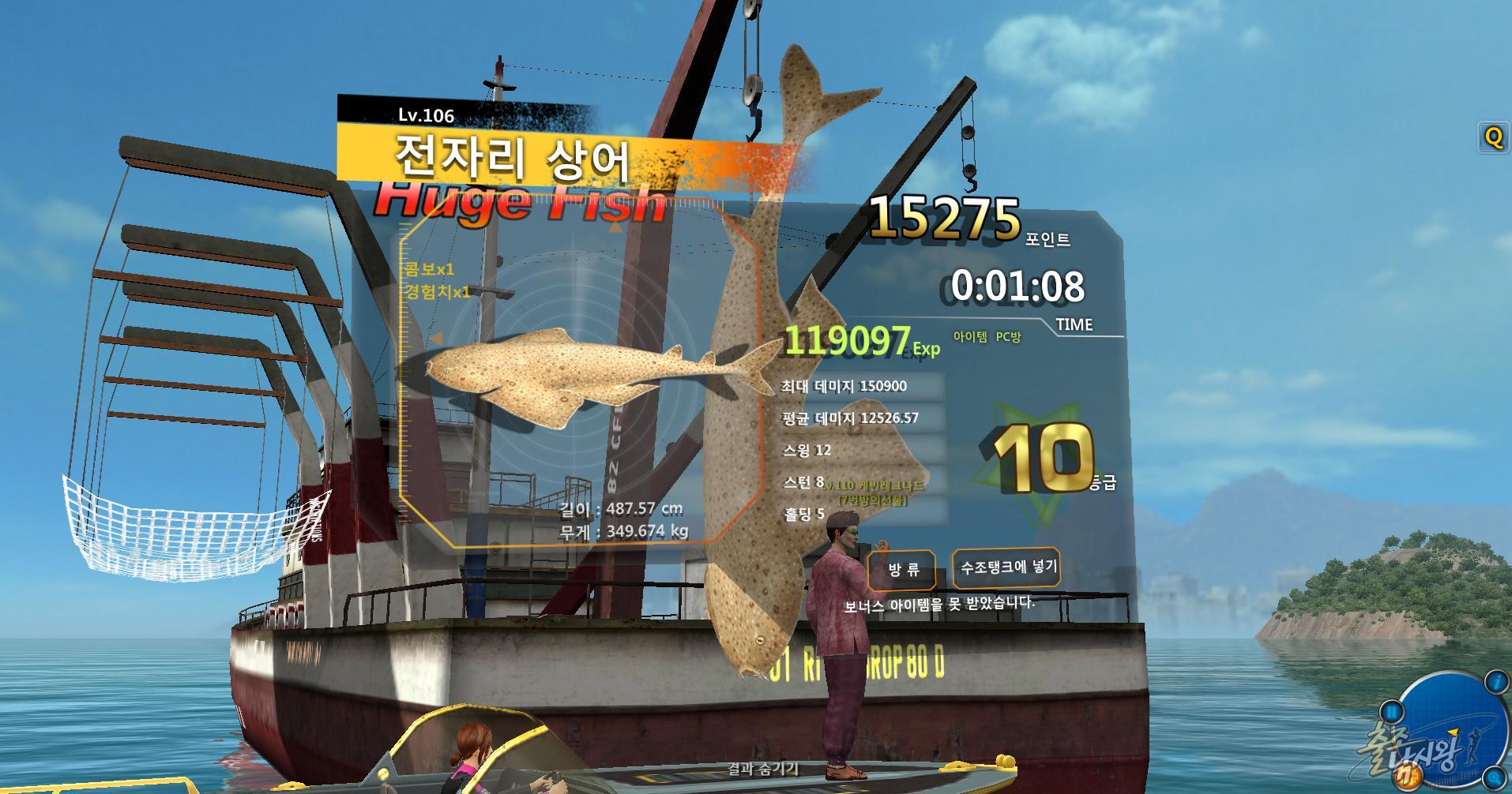 FishingHero_0013.jpg