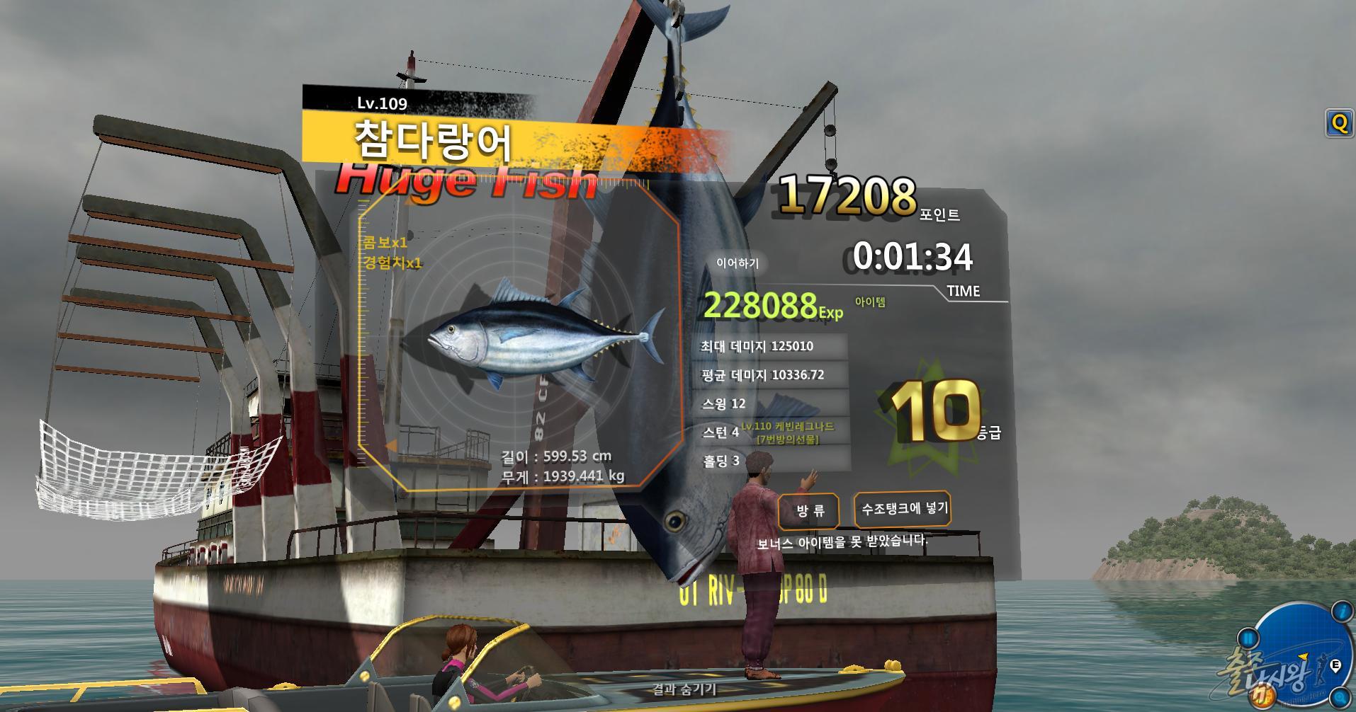 FishingHero_0017.jpg