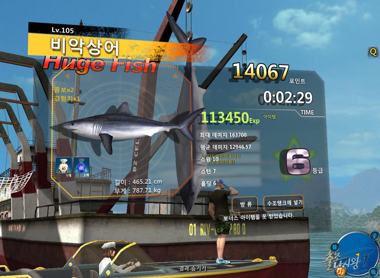 FishingHero_0097.jpg
