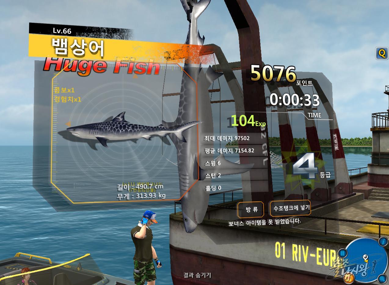 FishingHero_0175.jpg