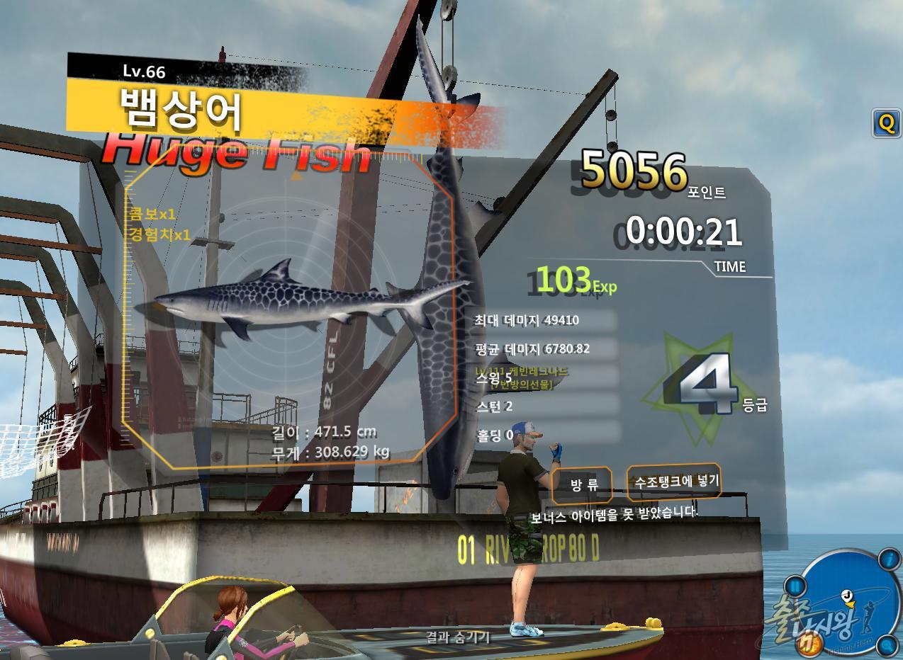 FishingHero_0188.jpg