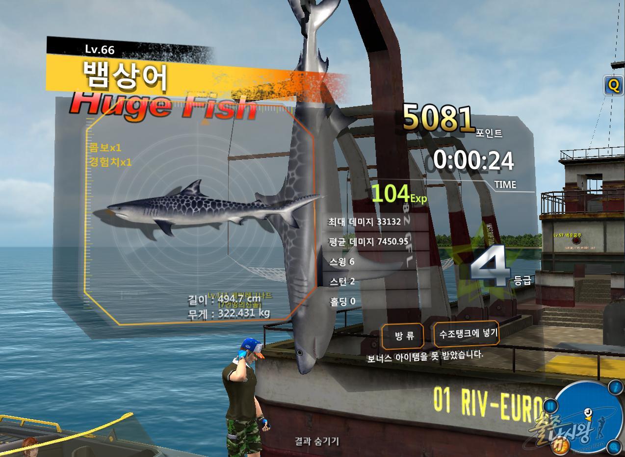 FishingHero_0220.jpg
