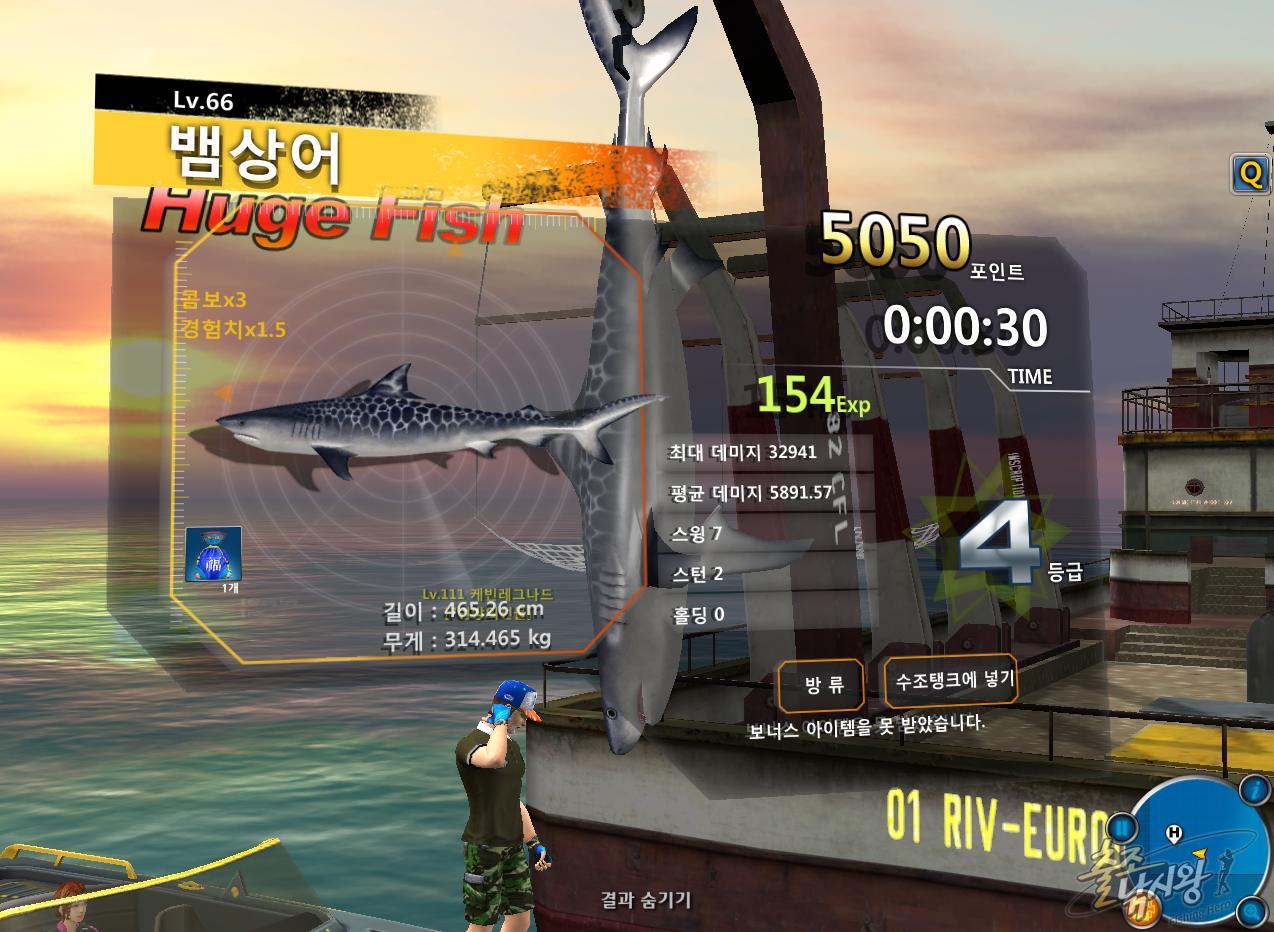 FishingHero_0228.jpg