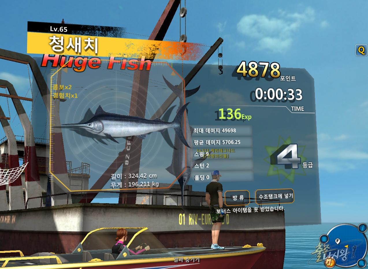 FishingHero_0251.jpg