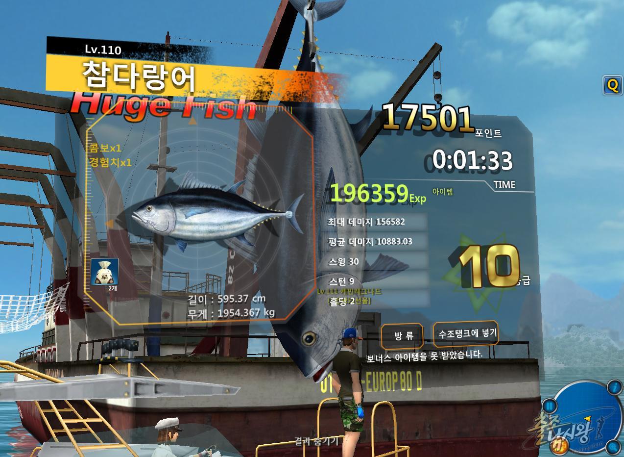 FishingHero_0032.jpg