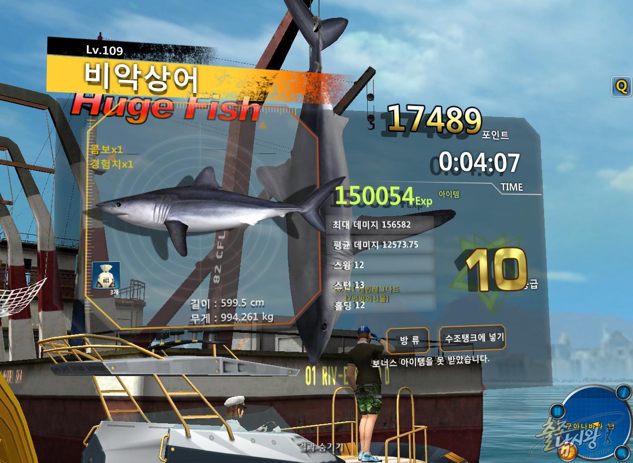 FishingHero_0055.jpg