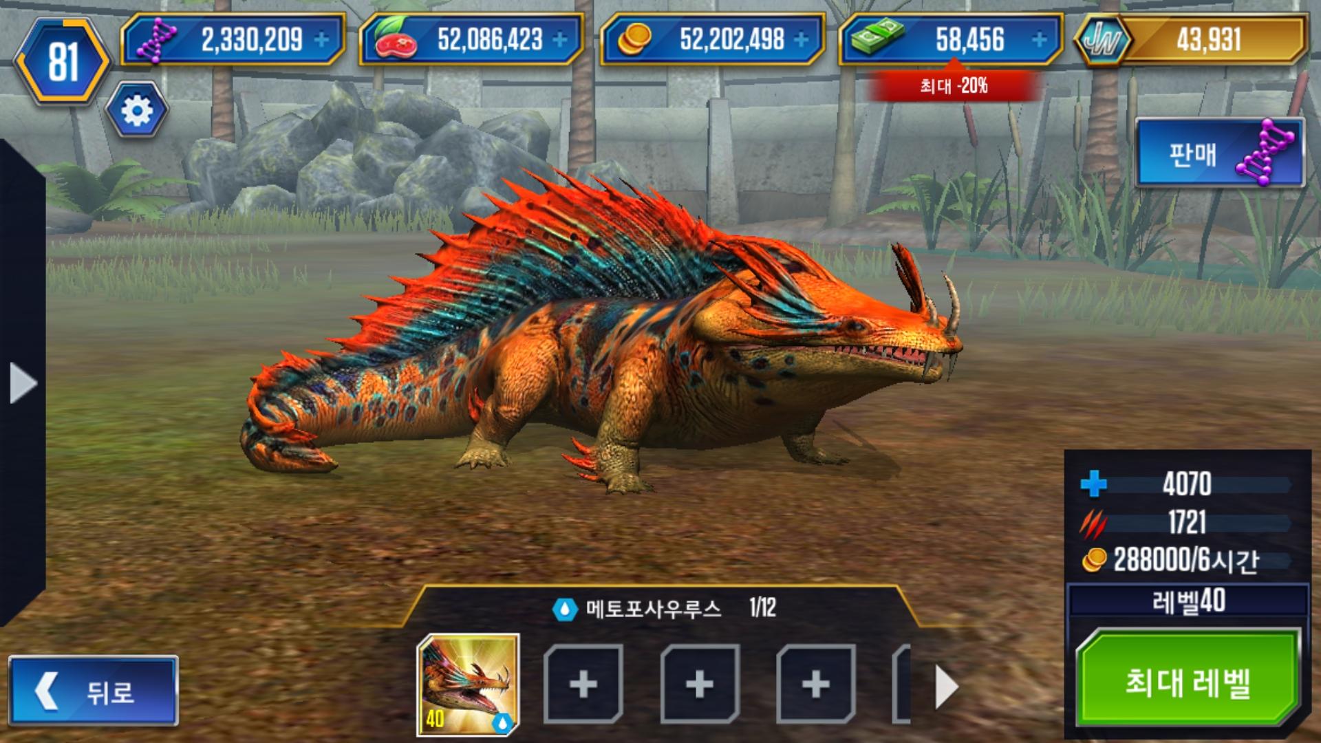 Screenshot_20200210-022257_Jurassic World.jpg