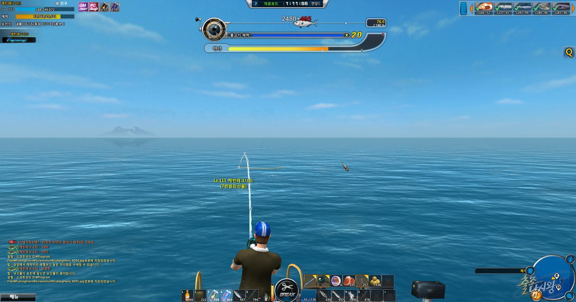 FishingHero_0096.jpg