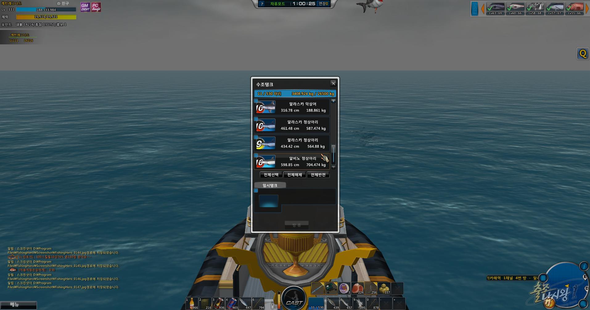 FishingHero_0148.jpg