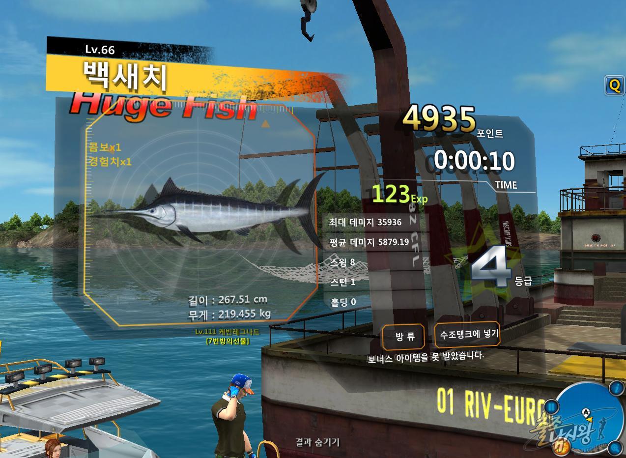 FishingHero_0021.jpg