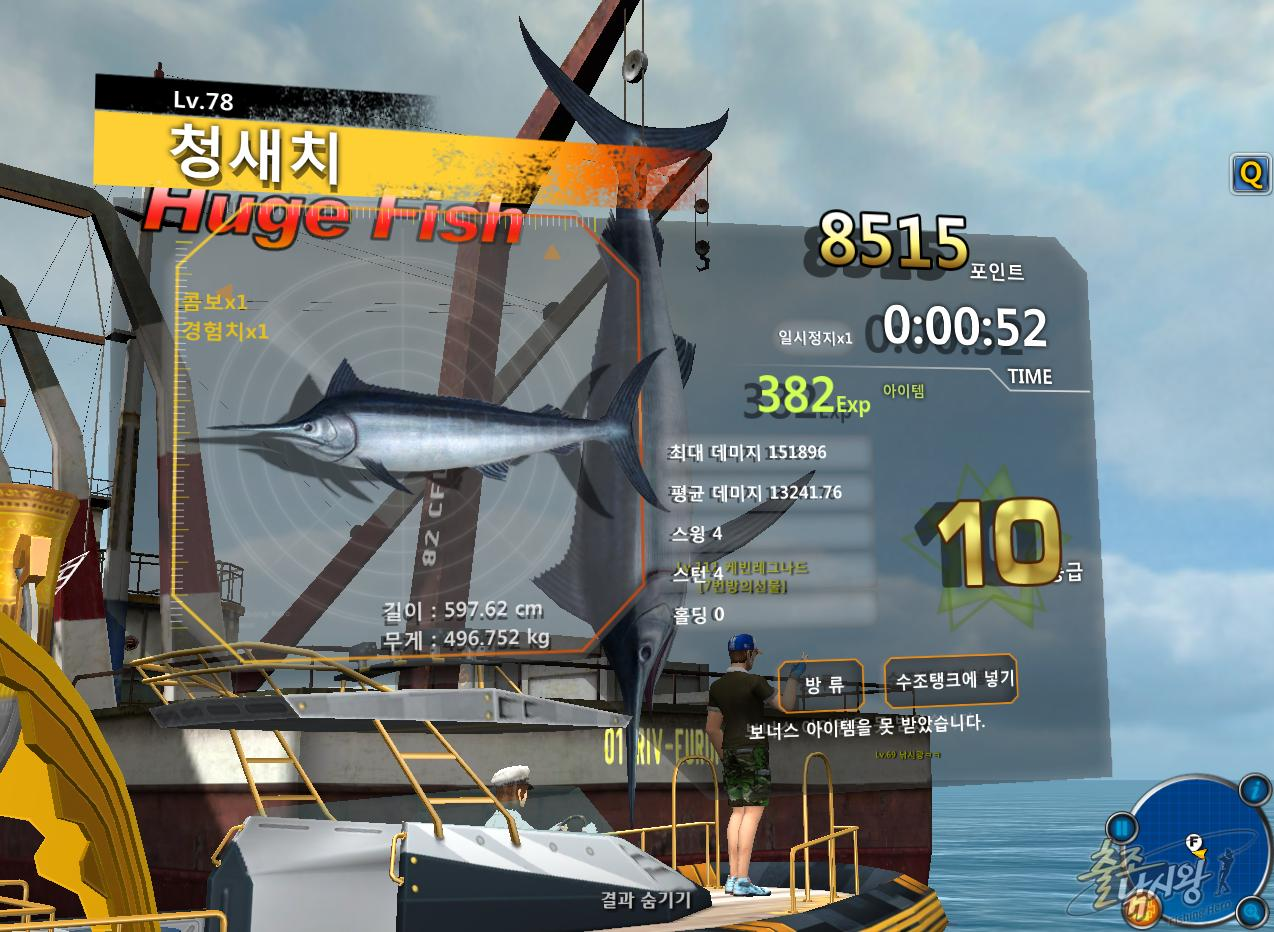 FishingHero_0046.jpg
