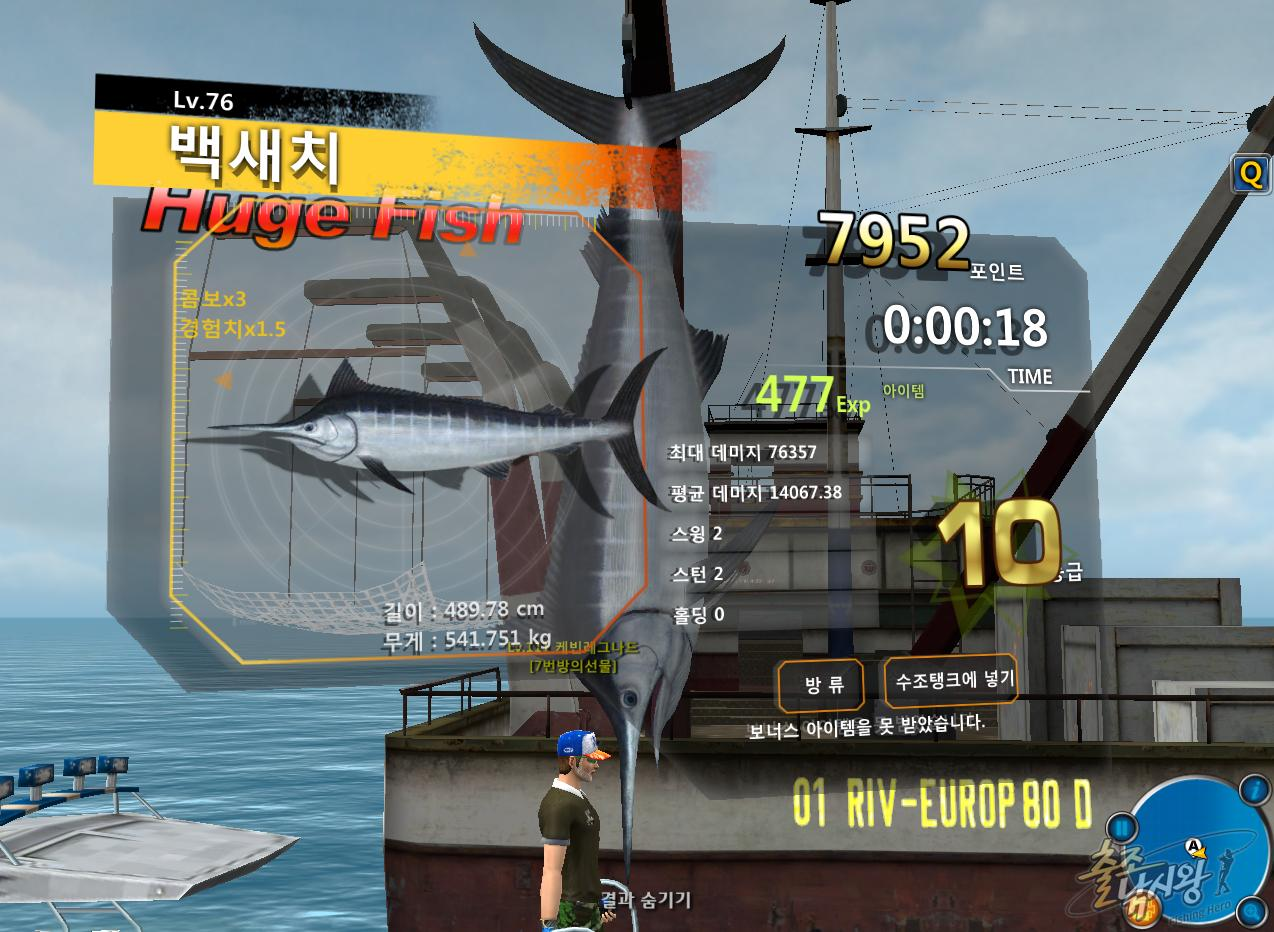 FishingHero_0095.jpg