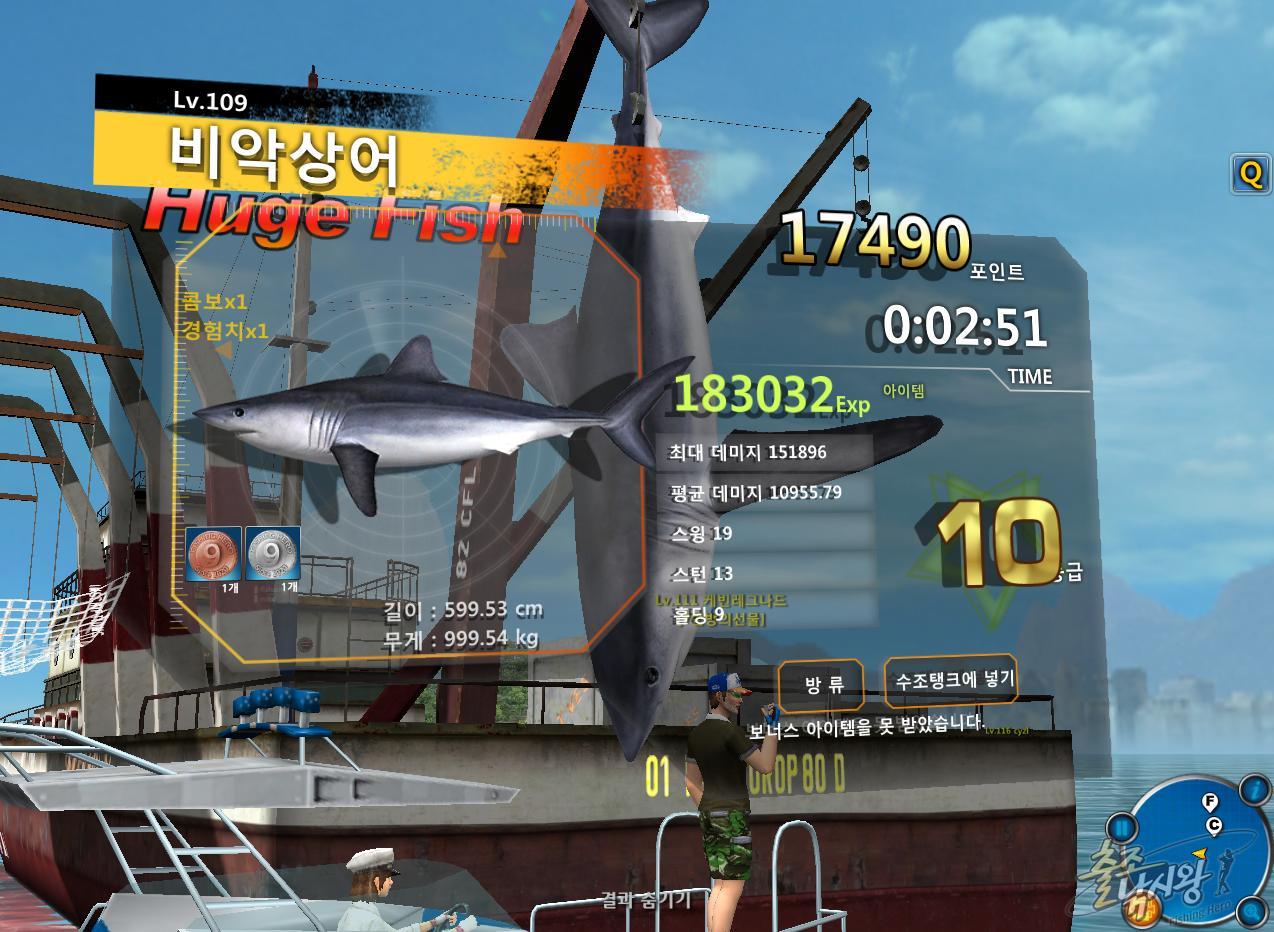 FishingHero_0098.jpg