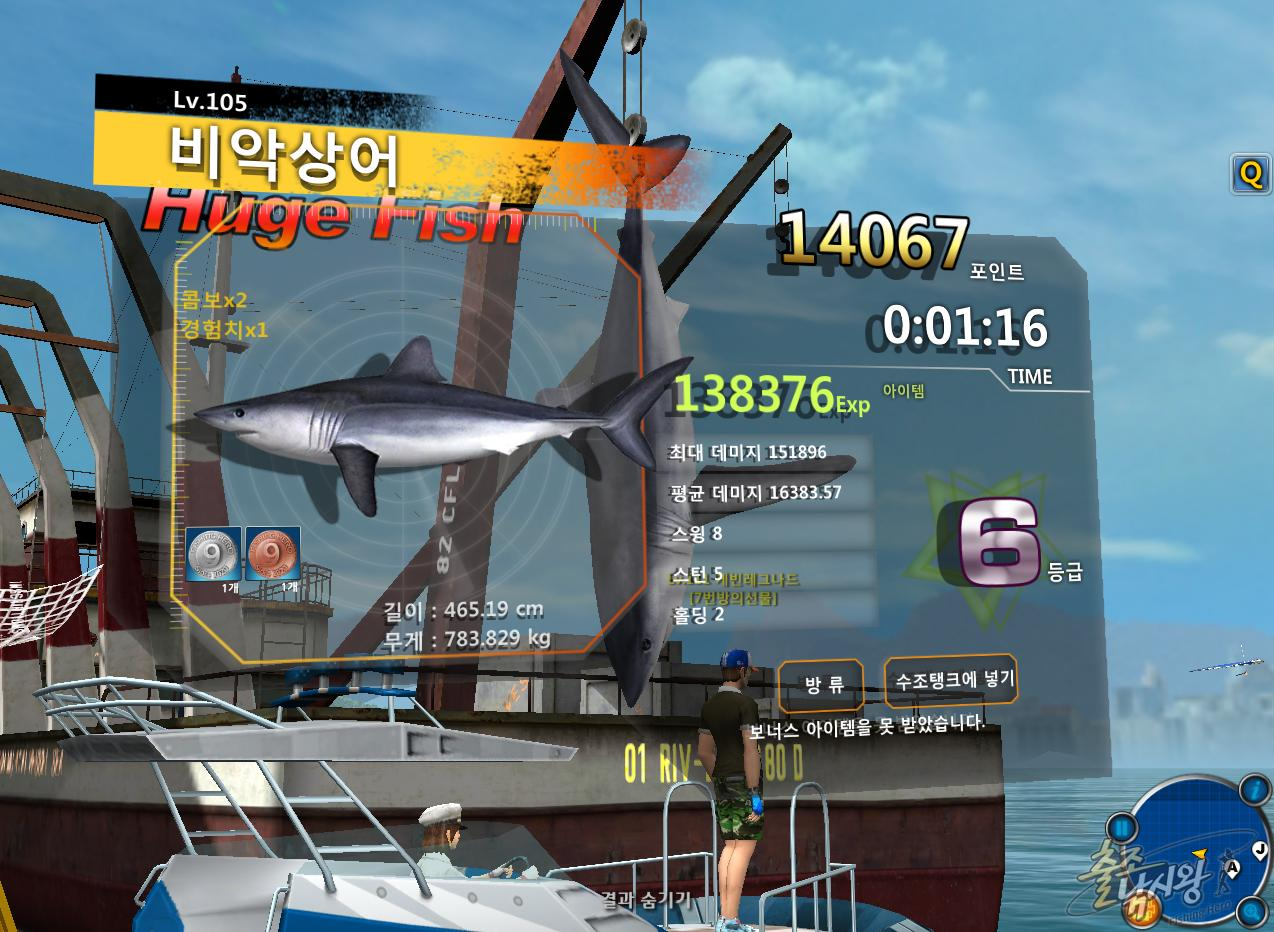 FishingHero_0126.jpg