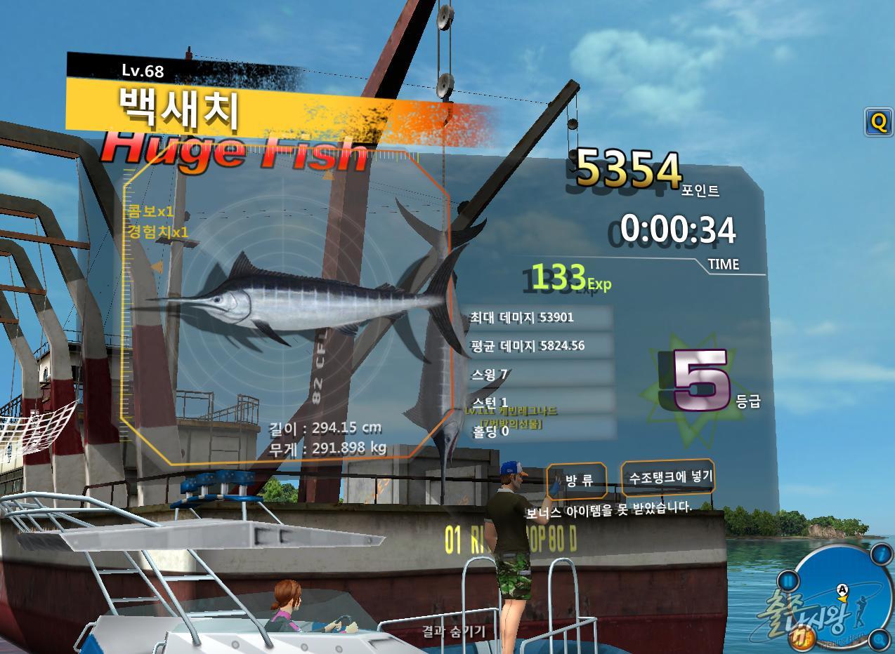 FishingHero_0149.jpg