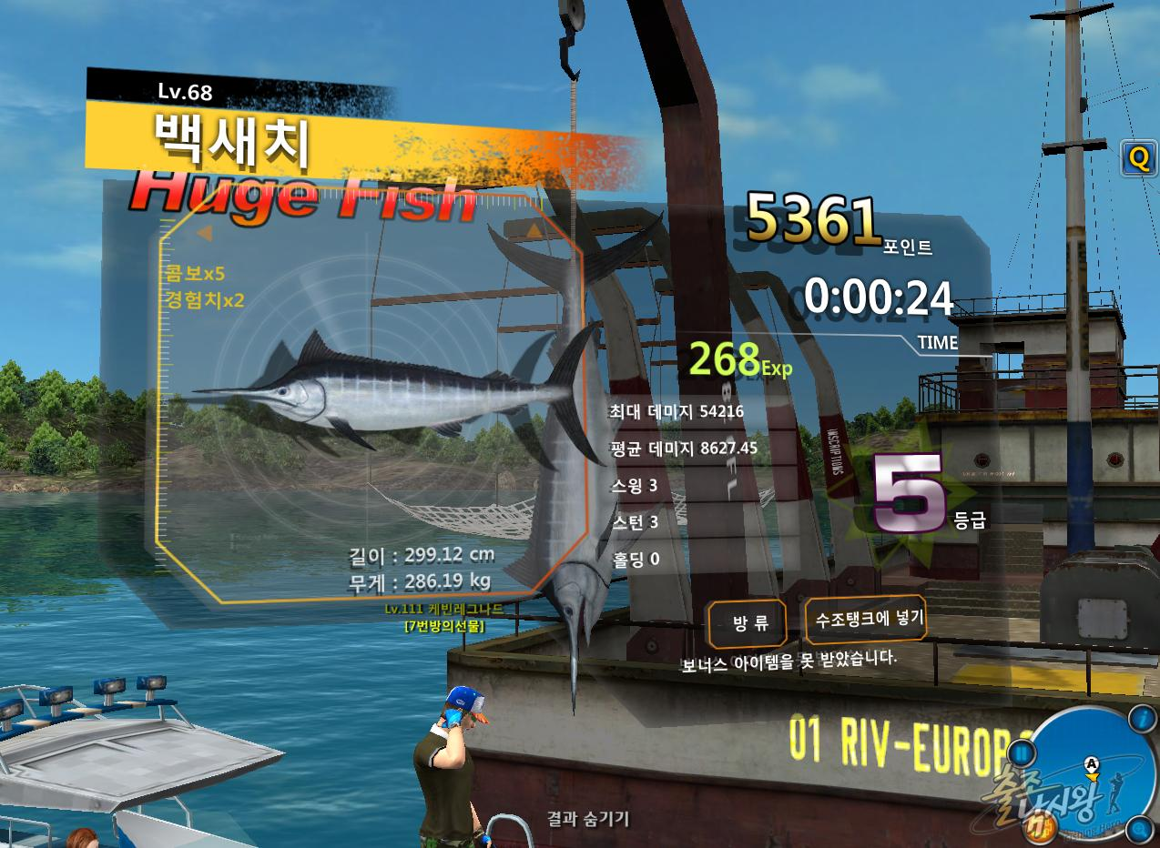 FishingHero_0164.jpg