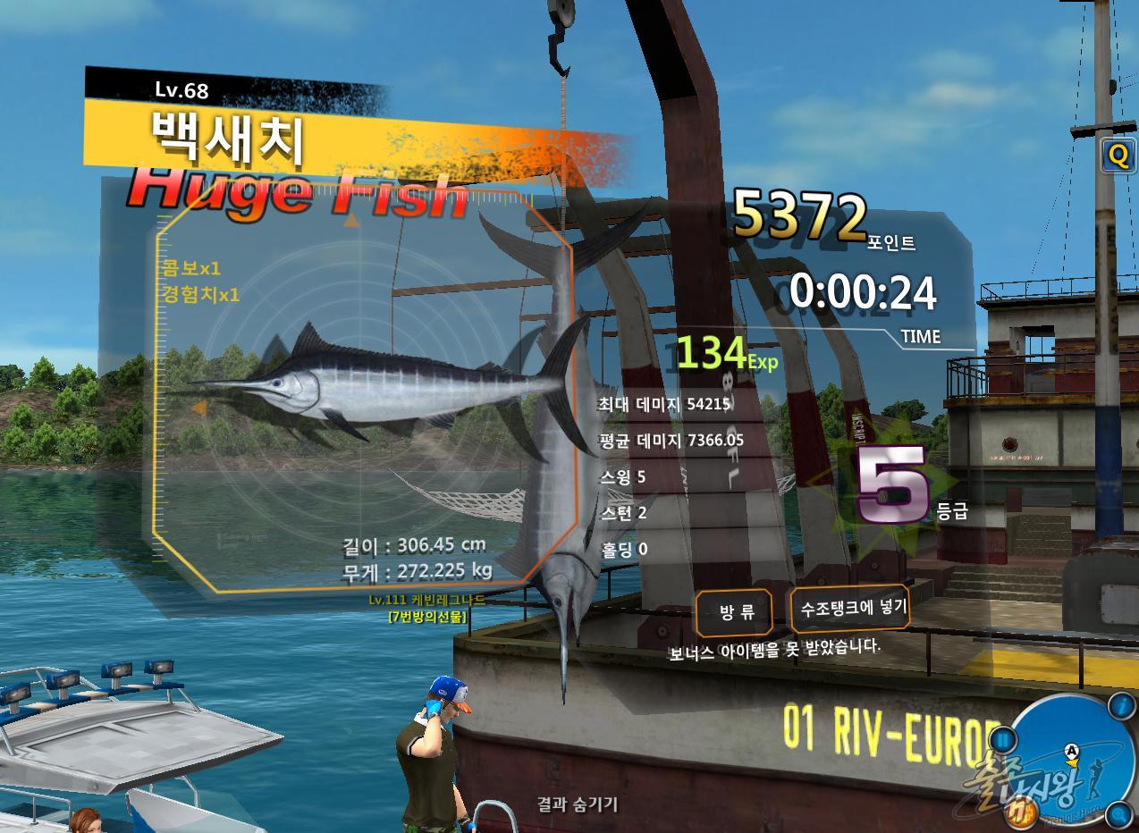 FishingHero_0168.jpg