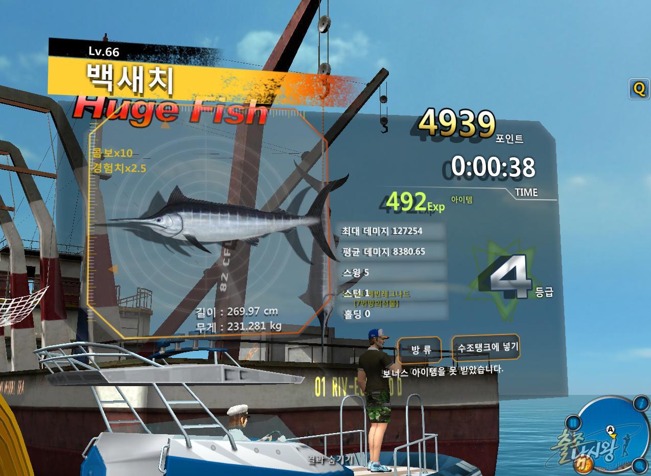 FishingHero_0195.jpg