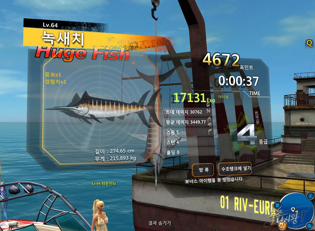 FishingHero_0018.jpg