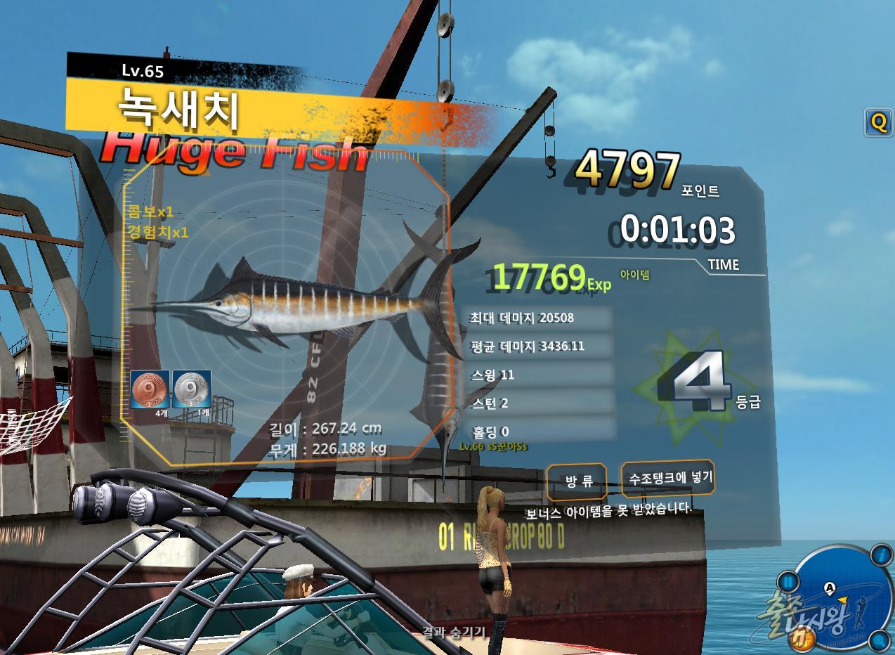 FishingHero_0133.jpg
