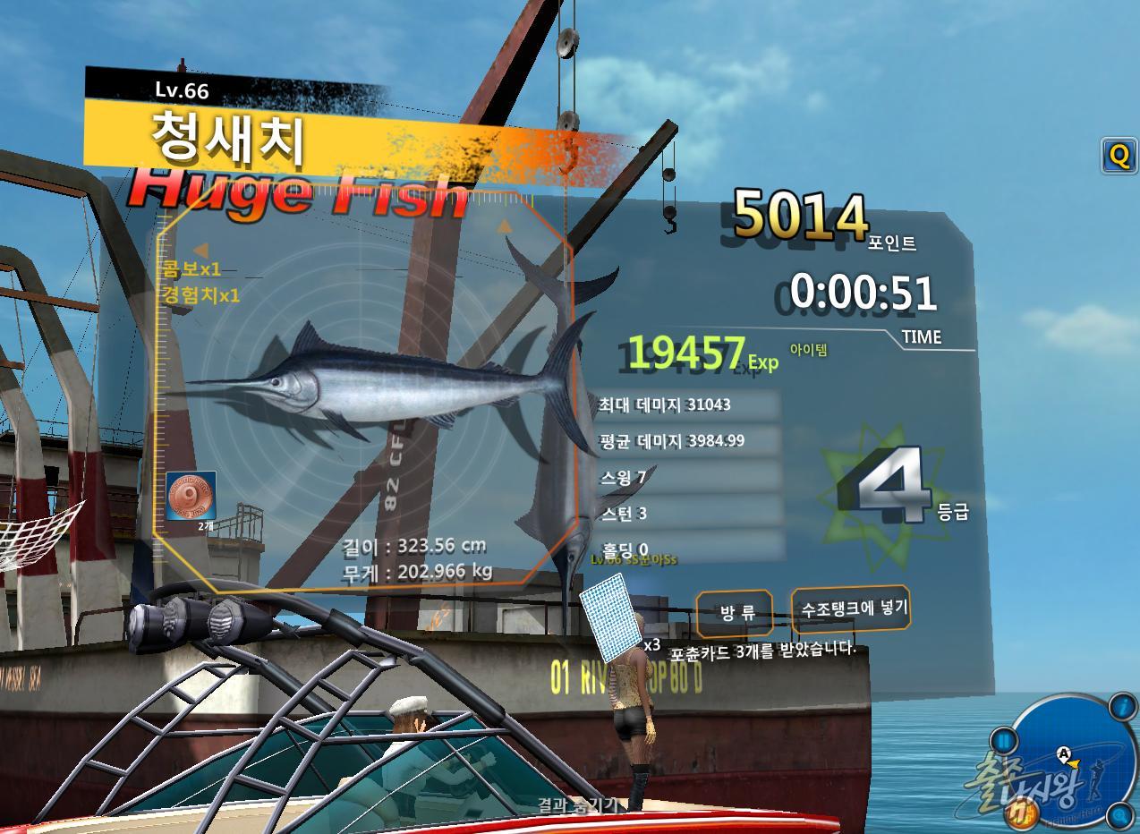 FishingHero_0145.jpg