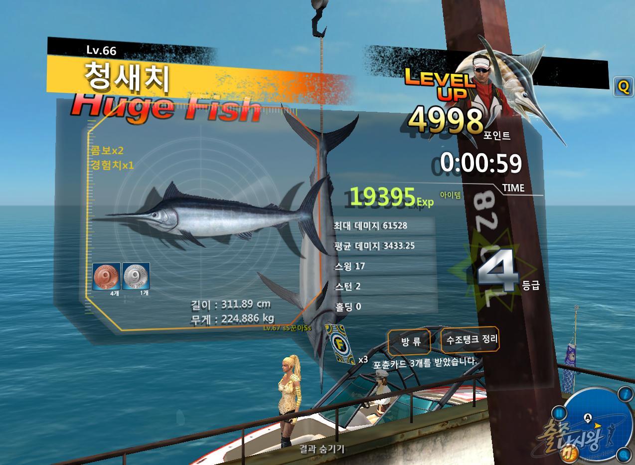 FishingHero_0159.jpg