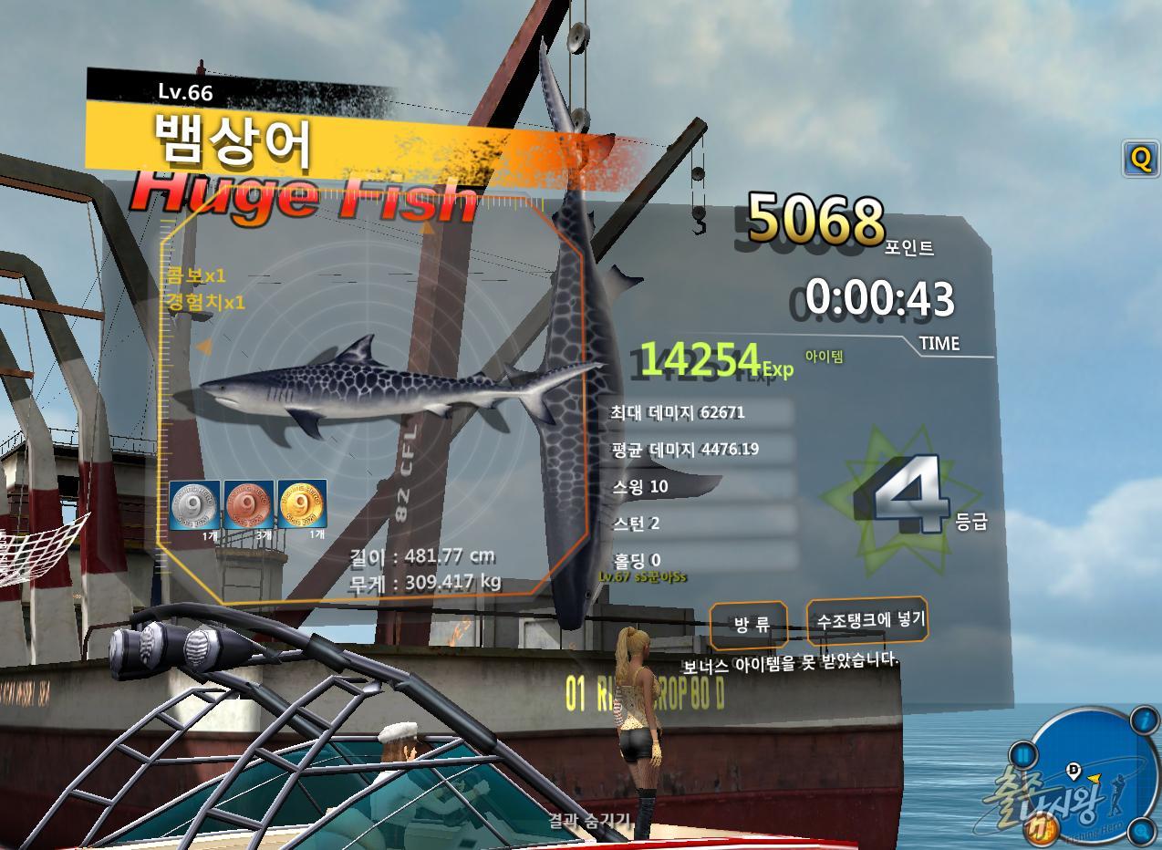 FishingHero_0199.jpg