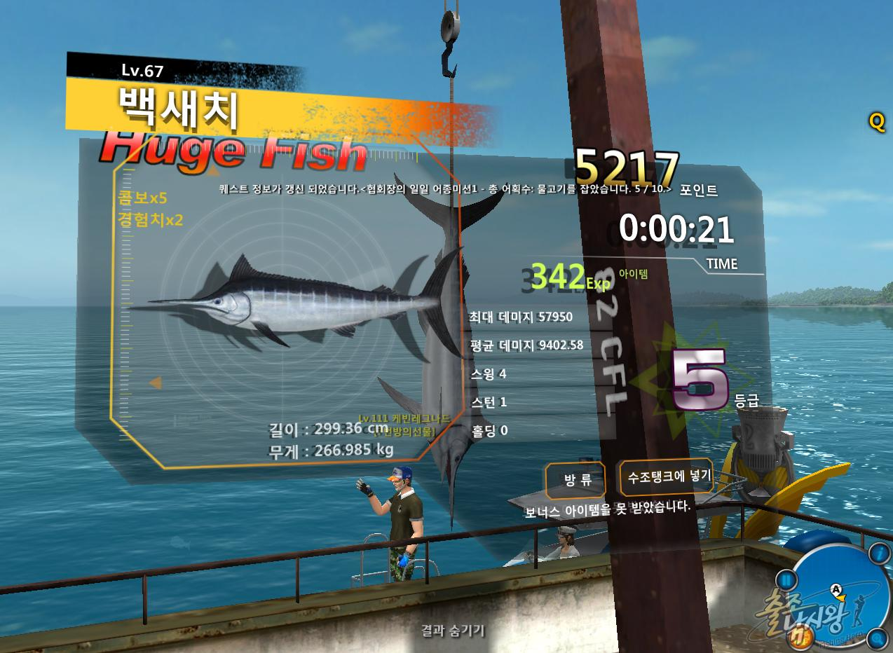 FishingHero_0010.jpg