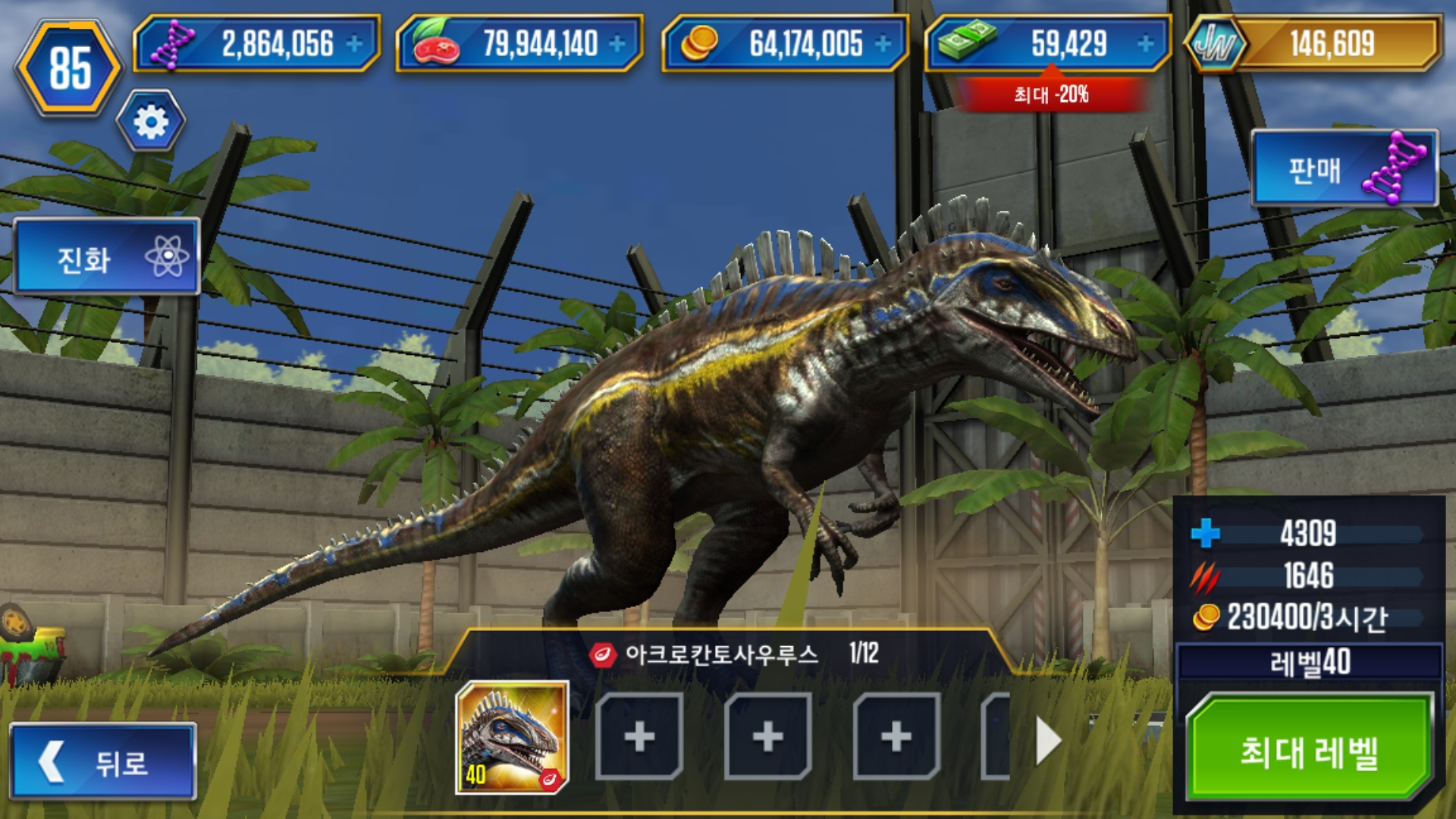 Screenshot_20200412-210204_Jurassic World.jpg